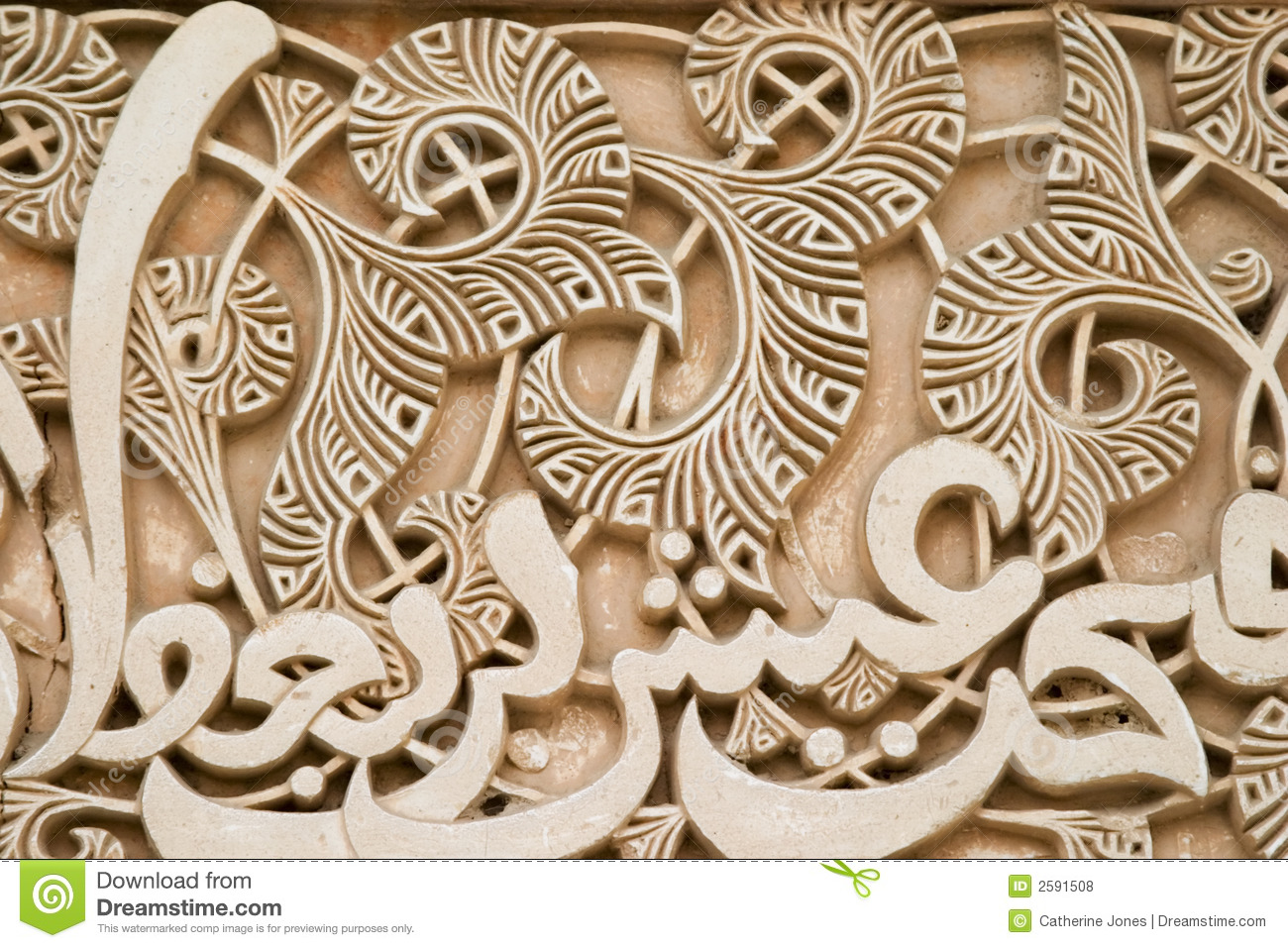 Sculpture Hd Wallpapers Islamic Art Alhambra Stock Photo Image Of 14th Islamic
