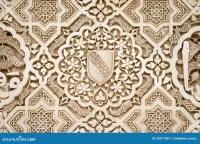 Islamic Art And Architecture Stock Photo - Image: 2591188