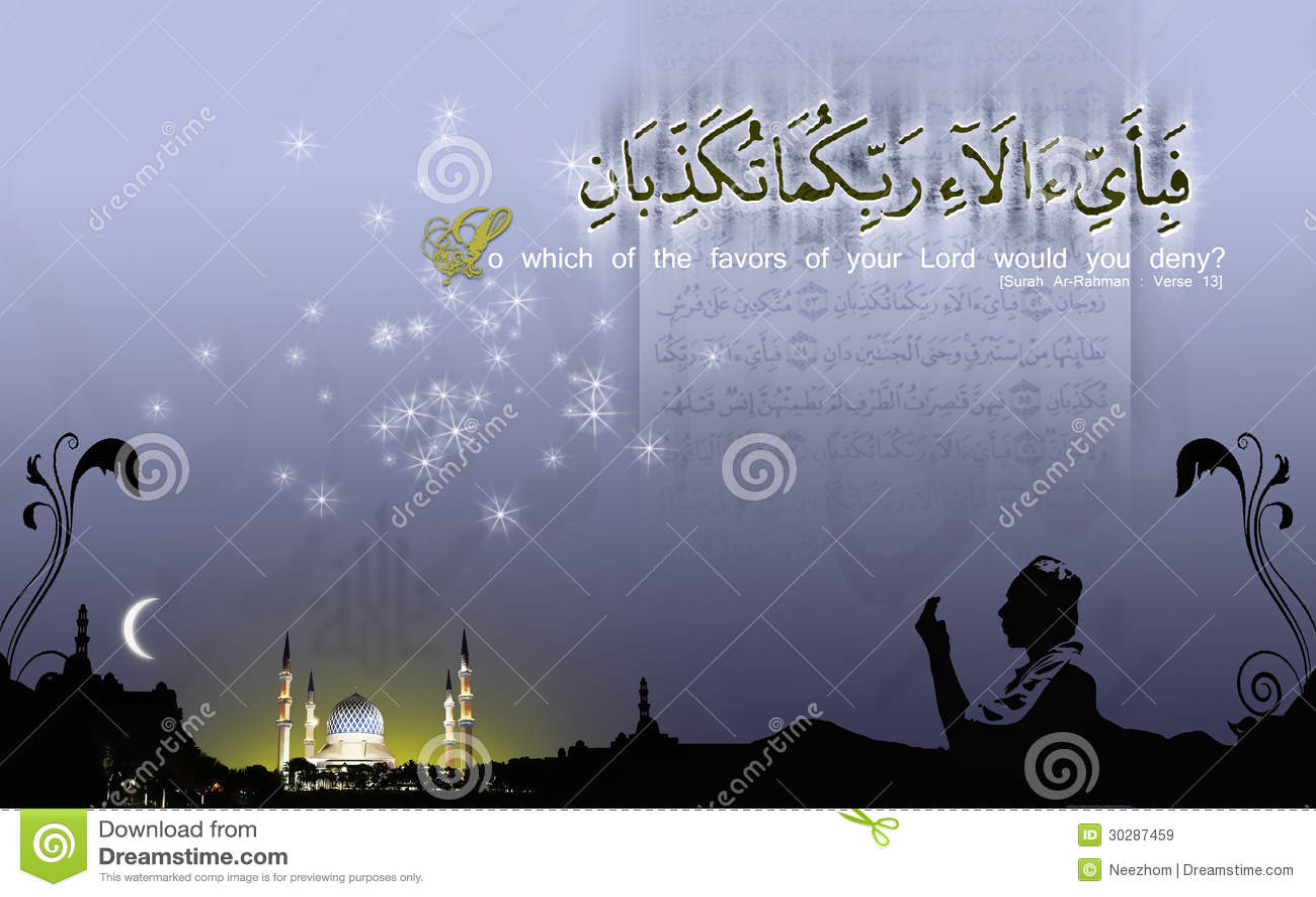 3d Masjid Wallpapers Surah Arrahman Verse 13 Stock Illustration Image Of