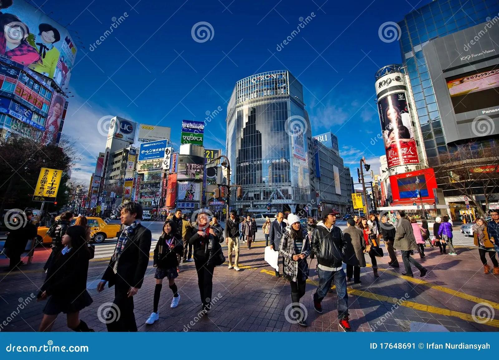 Abstract Fall Colors Wallpaper Japan Tokyo Shibuya Editorial Photo Image 17648691