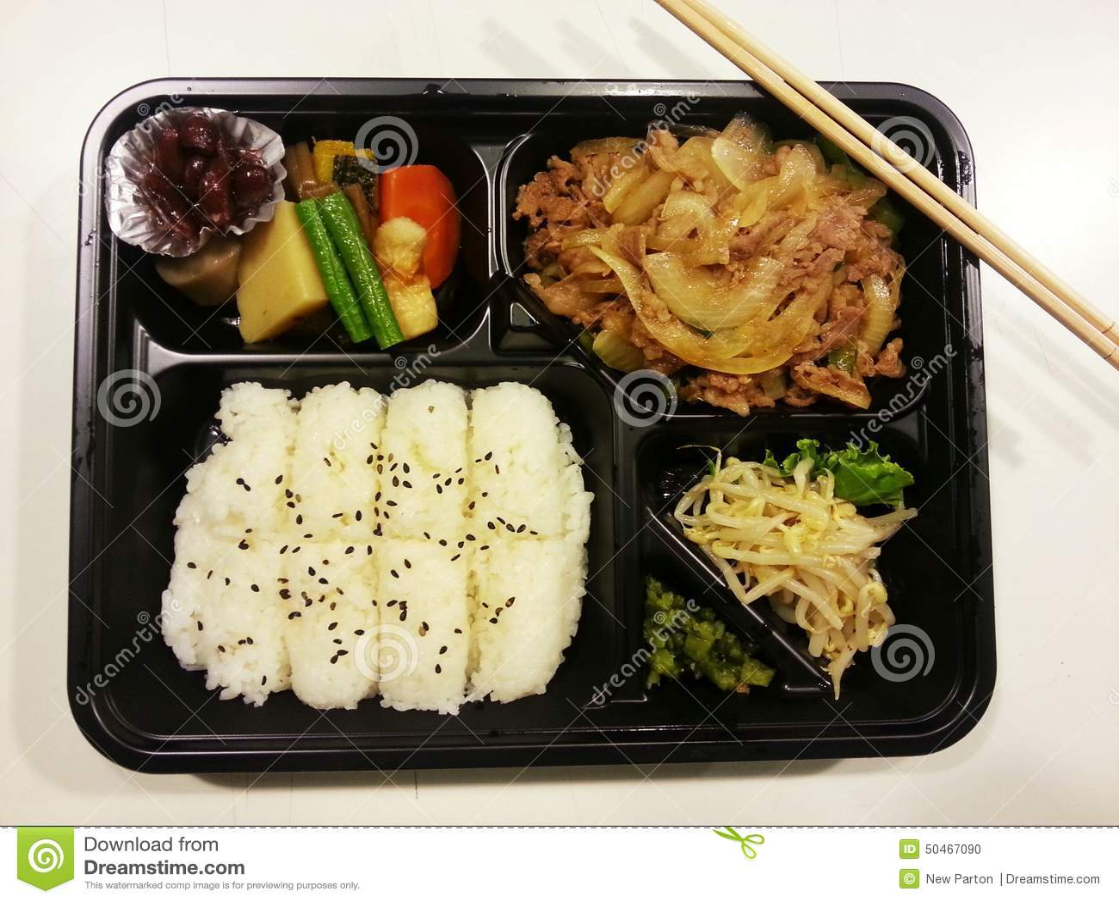Japanese Bento Set Japanese Food Japan Stock Photo