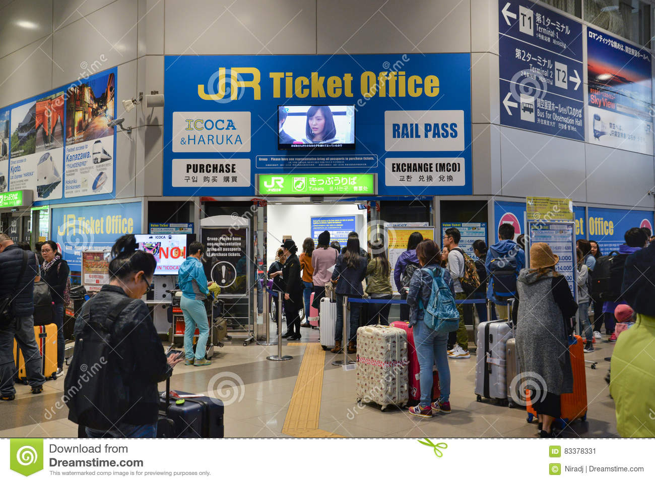 Buy Office Jr Ticket Office Osaka Japan Editorial Photo Image Of Ticket