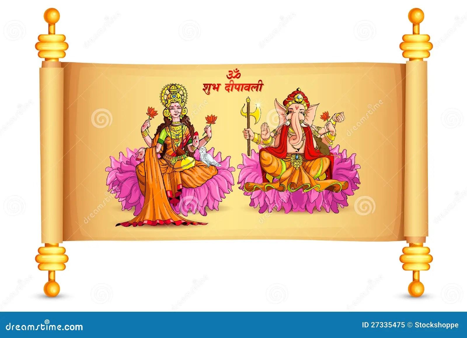 Ganpati 3d Wallpaper Lakshmi And Ganesh Royalty Free Stock Photo Image 27335475