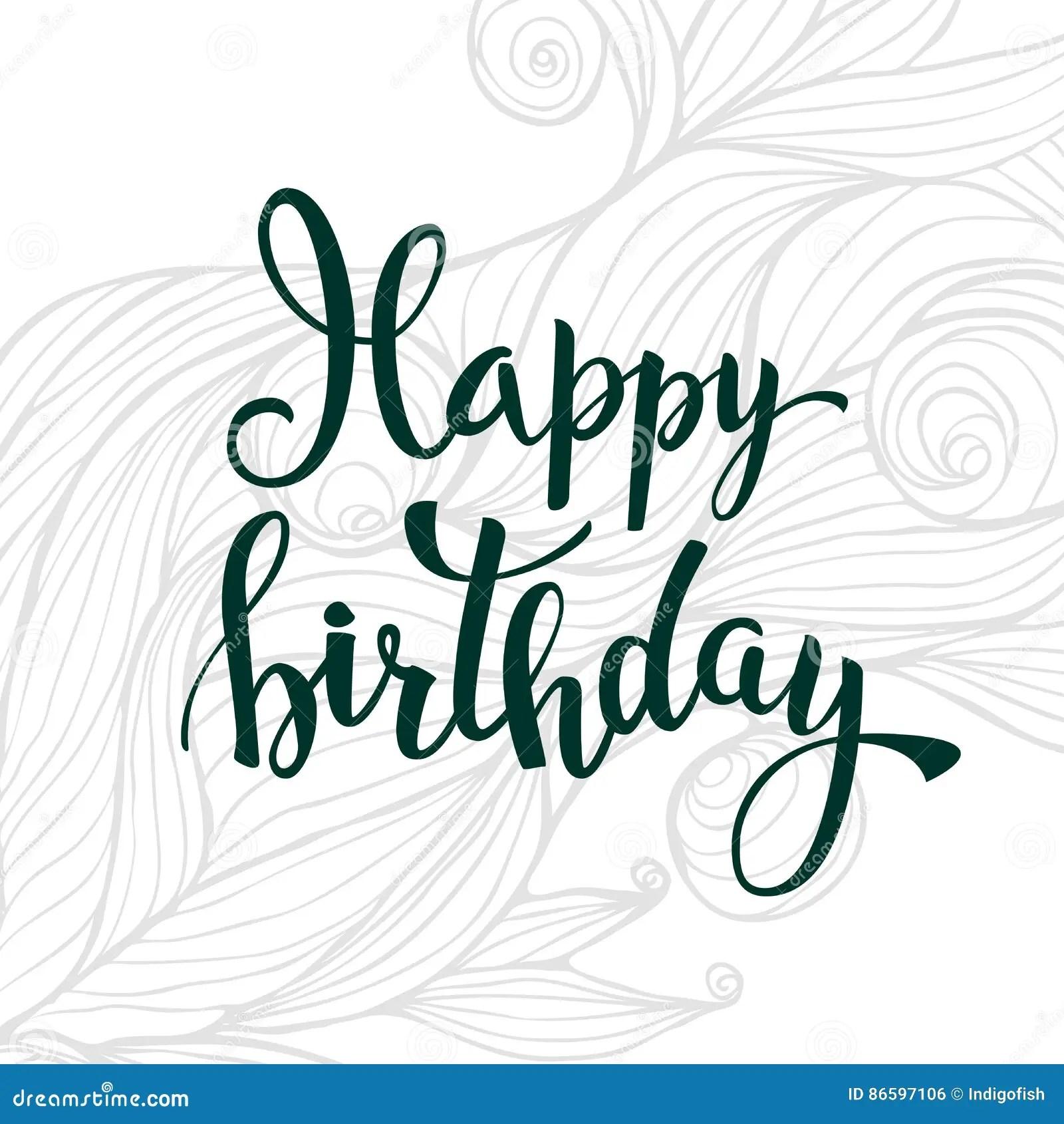 Letras Del Feliz Cumpleaños Ilustración del Vector - Ilustración de