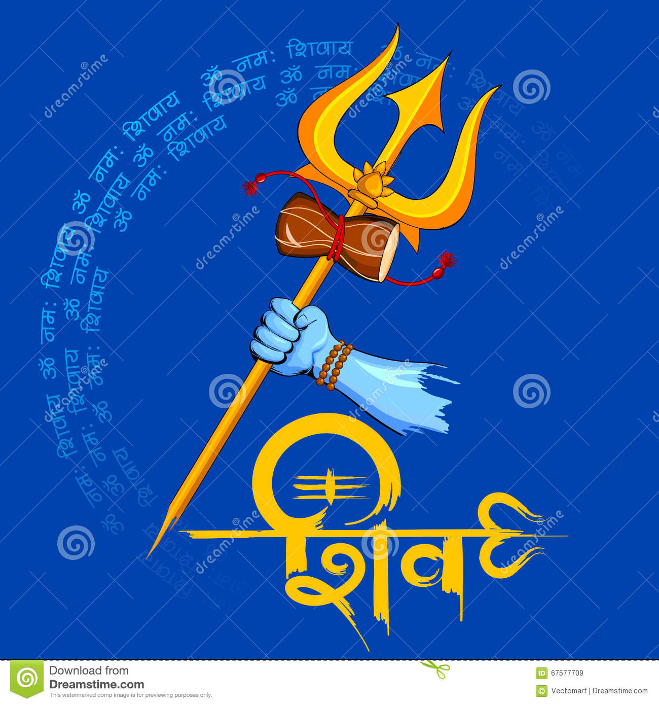 Lord Shiva Lingam Wallpapers 3d Lord Shiva Indian God Of Hindu Stock Vector Illustration