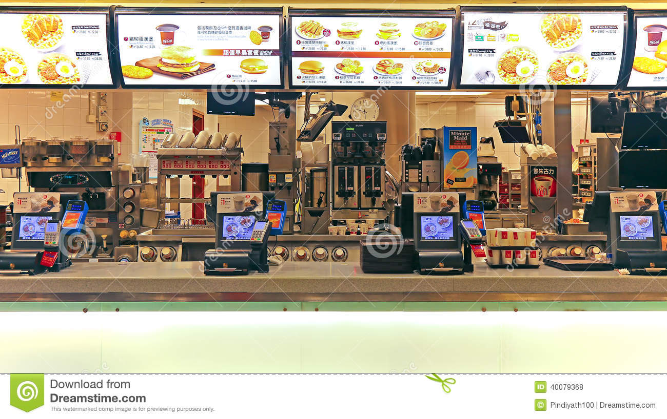Mcdonalds Kitchen Equipment List Mcdonald 39s Restaurant Interior Hong Kong Editorial Stock