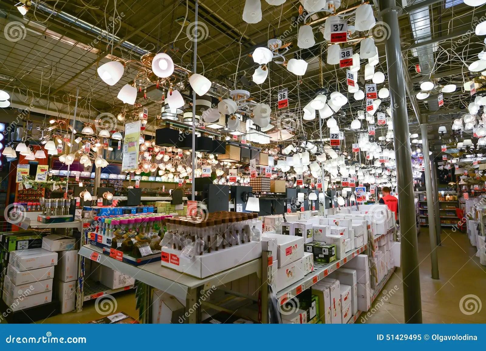 Plafoniere Quadrate Obi : Illuminazione obi giardino leroy merlin 20 grande