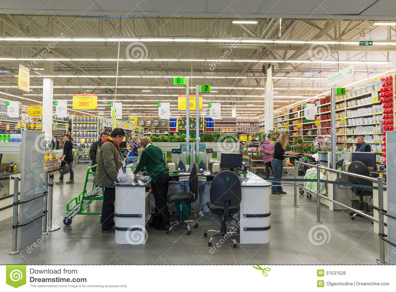 Leroy Merlin Porto Moscow Russia March 14 People Pay For Goods At Checkout In