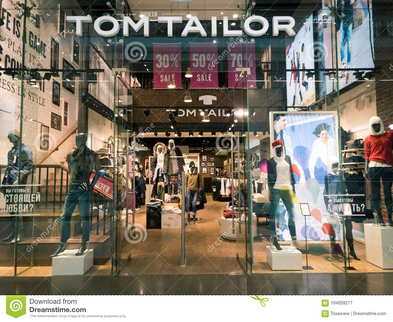 Www Tom Tailor Tom Tailor Clothing Shop Interior In The Columbus Mall Editorial