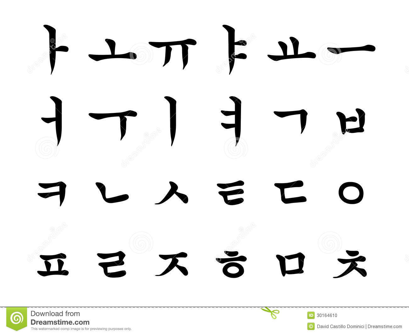 Writing A Letter In Korean How To Write My Name In Korean North Korean  Alphabet Stock