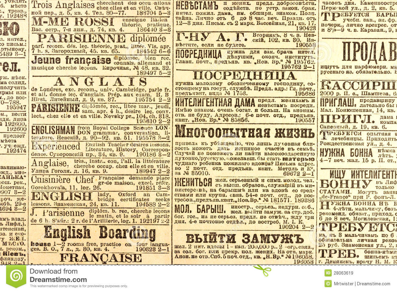 Lightbox Tekst Old Russian Newspaper Editorial Stock Image. Image Of