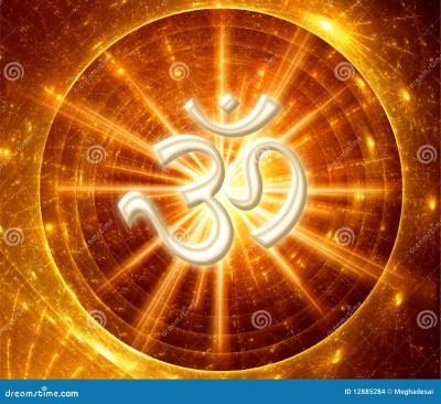 Om Symbol stock illustration. Illustration of guru, indian - 12885284