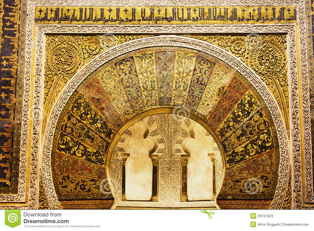 3d Moving Animation Wallpaper Ornate Mezquita Mihrab In Cordoba Stock Photos Image