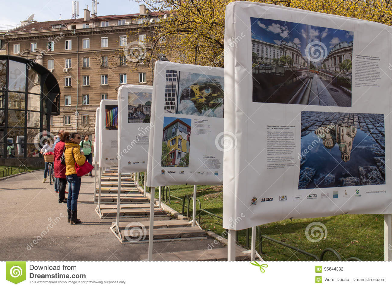 Photography Exhibition Outdoor Photography Exhibition In Sofia Editorial