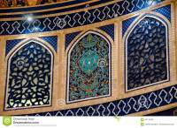 Persian Art Wall Design Stock Photo - Image: 64110255