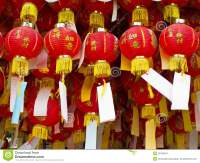 Chinese Paper Lamp Stock Images - Image: 29793554