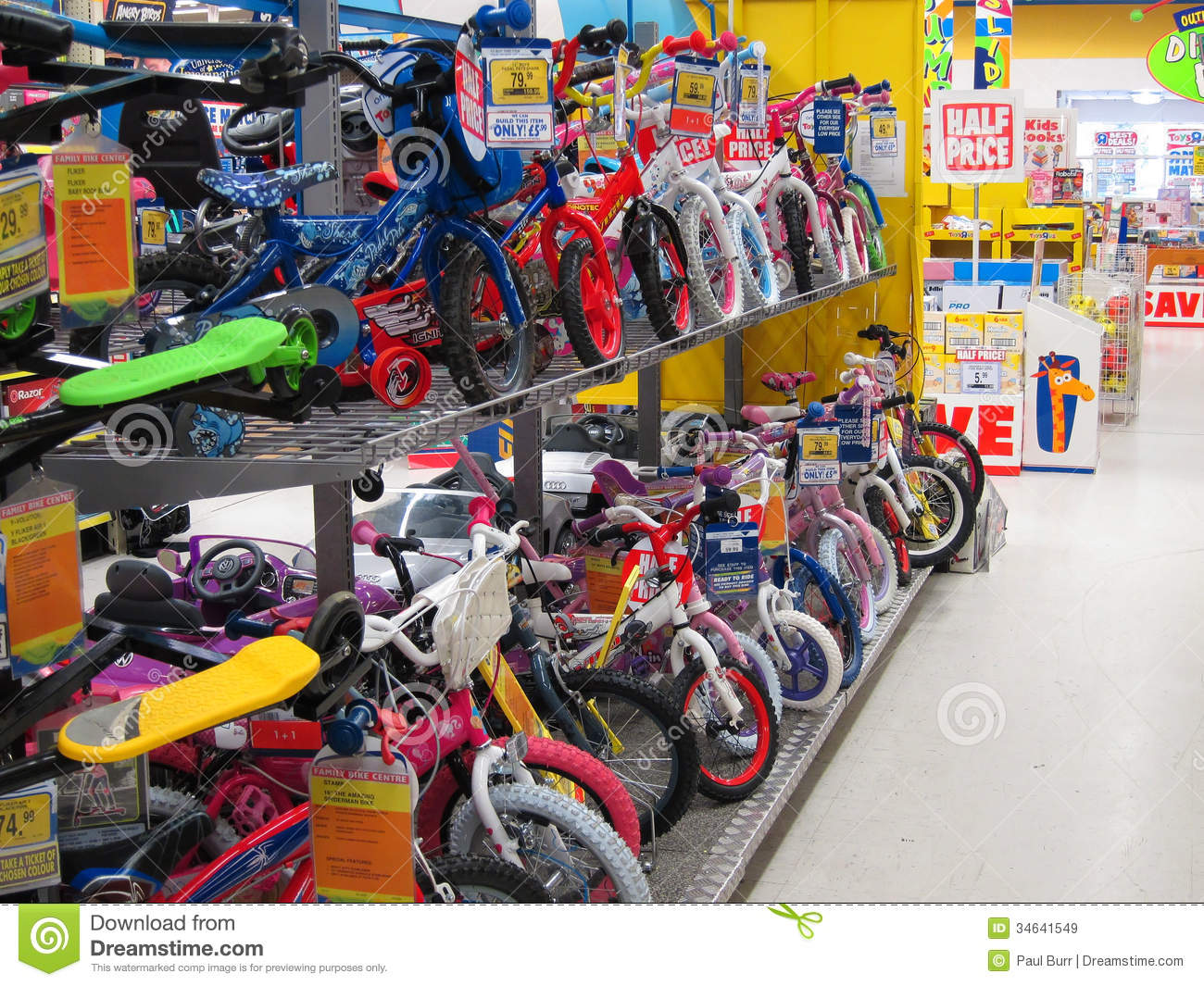 Rows Of Childrens Bikes In A Toy Store Editorial Stock