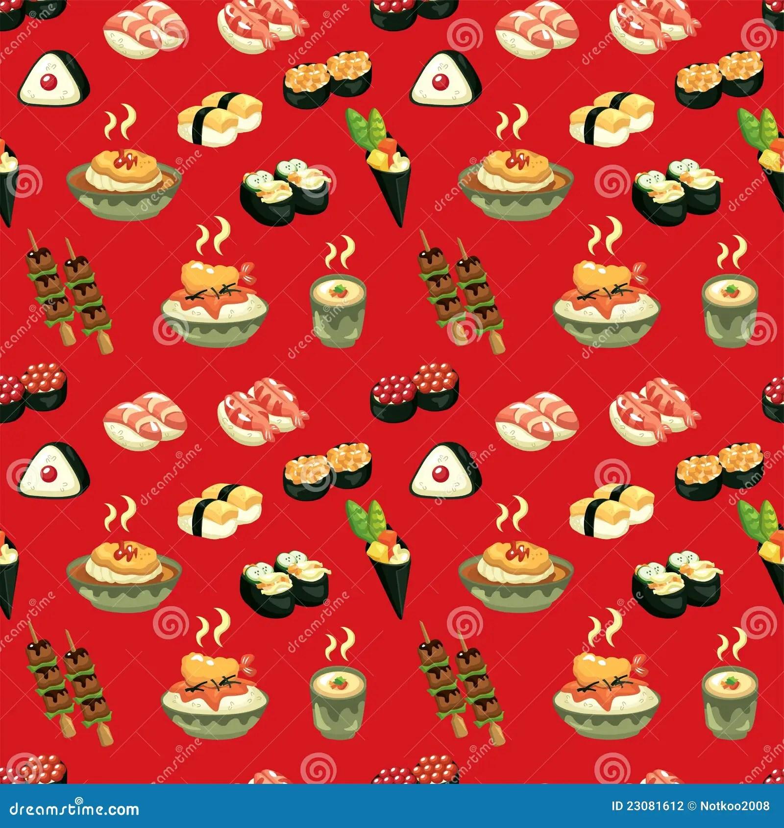 Cute Chinese Cartoon Wallpaper Seamless Japanese Food Pattern Stock Photography Image