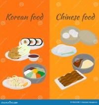 Asian Design Elements Vector Illustration   CartoonDealer ...