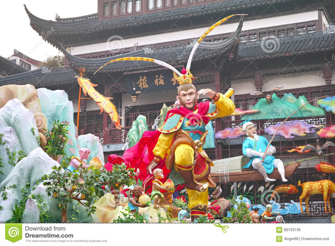 Happy Chinese Lantern Festival Shanghai China Feb 2 2016 Lantern Festival In The