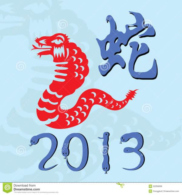 art of red snake to represent the Chinese zodiac snake year on 2013. 1300 x 1390.Animal Represents Chinese New Year 2007