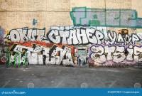 Street Art, Urban Wall With Graffiti Text Pattern ...