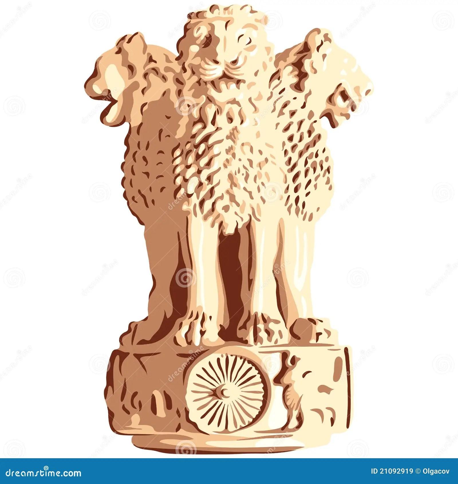Ashok Chakra 3d Wallpaper Vector Indian Emblem Of Ashoka Lions Stock Vector