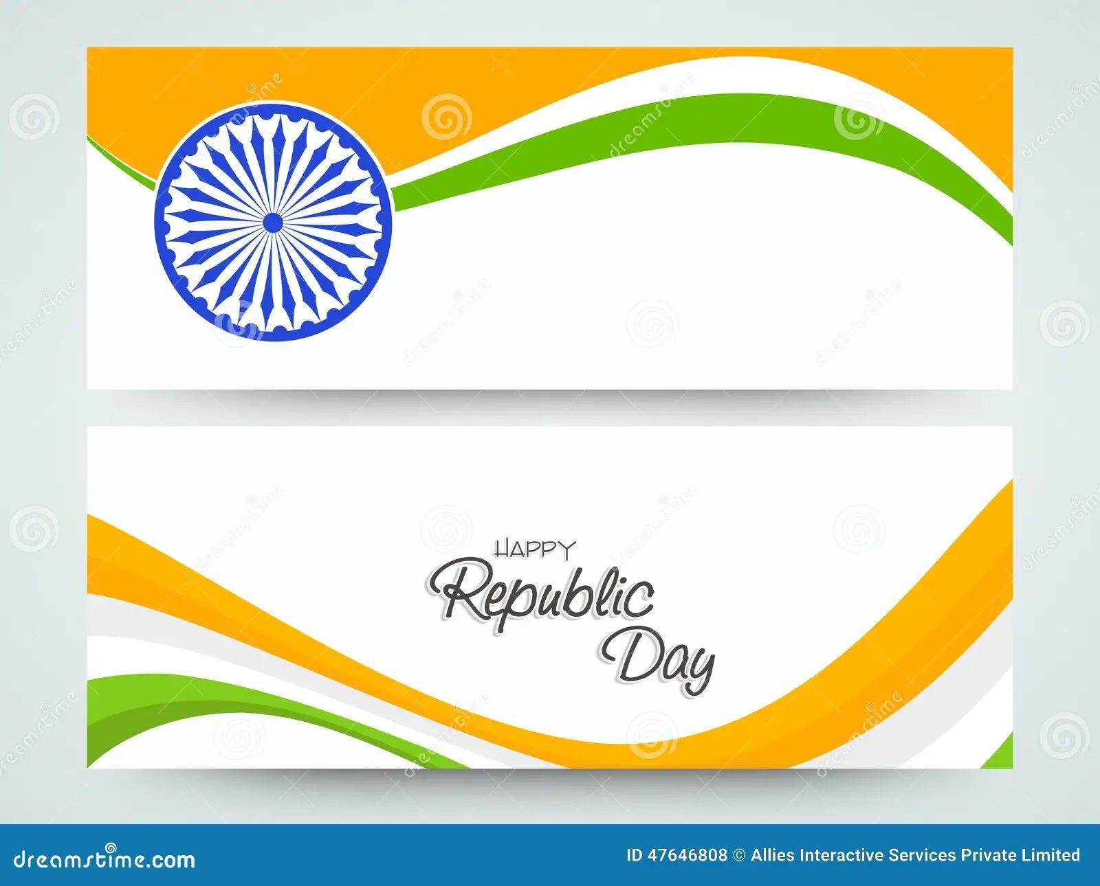 Ashoka banner celebrations colors