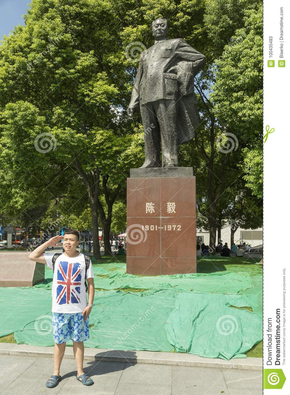 Chen Yi Monument Of Marshal Chen Yi In Shanghai China Editorial Stock