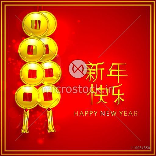 Beautiful greeting card design for Happy New Year celebrations with