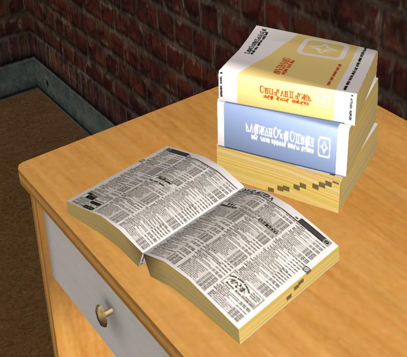 Mod The Sims - -Phae\u0027s Phone Book- Look Up Neighbors\u0027 Numbers!