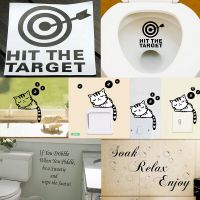 Bathroom Decal Vinyl Funny Wall Stickers Decor Removable ...