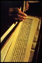"""Blatt einer """"Petscha"""", einer tibetischen Textsammlung."""
