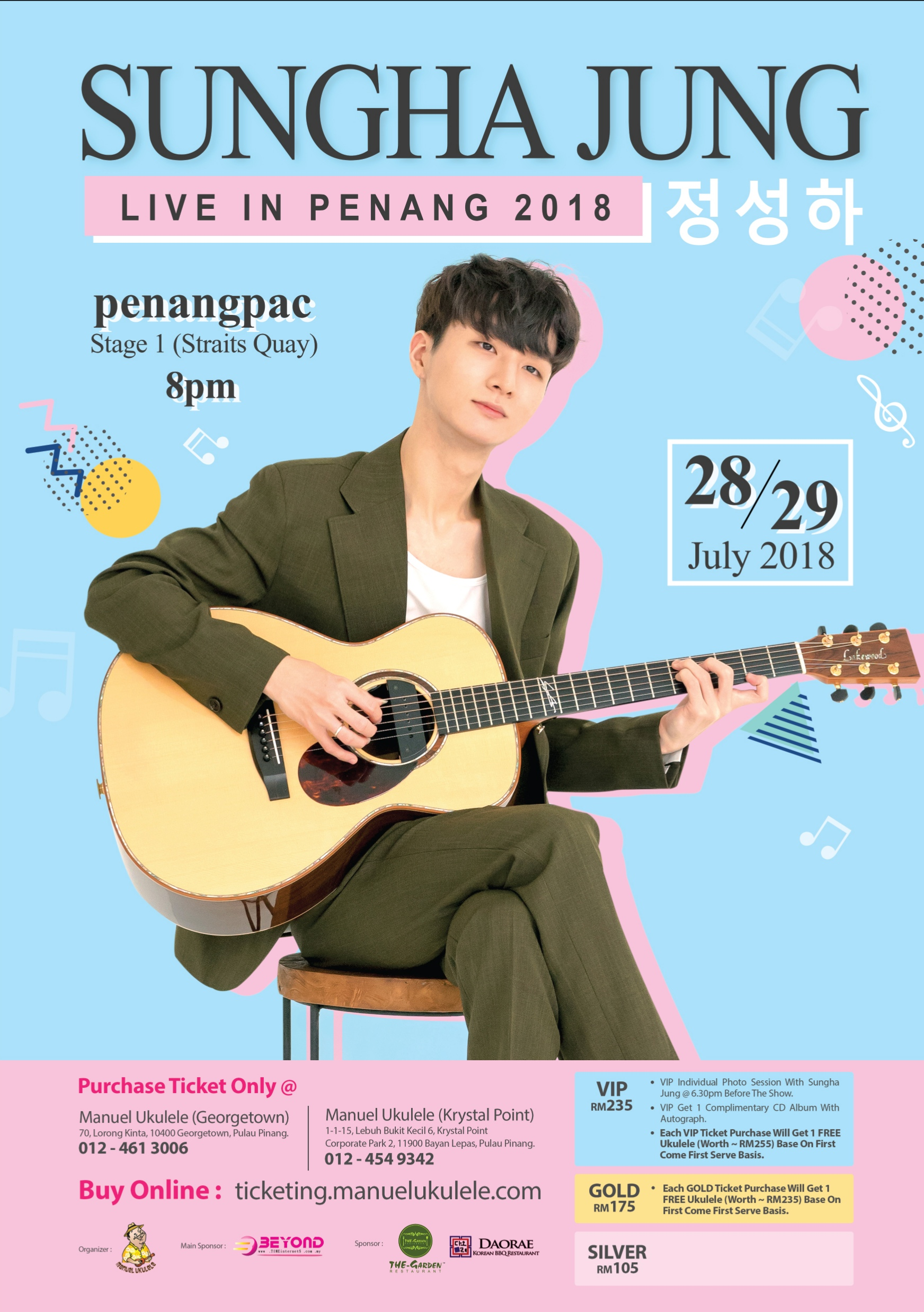Jung Online 1st Show Sungha Jung Live In Penang 2018 28th July 8pm