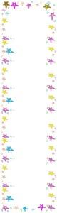 バナー広告のフリー素材。カラフルで大人かわいい星の飾り枠。バレンタイン、ホワイトデーのwebデザインに。(160×600pix)