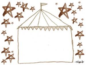 フリー素材:フレーム;ガーリーな茶色のサーカスのテントと水彩の星いっぱいの飾り枠;640×480pix