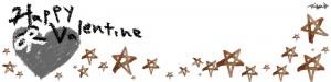 フリー素材:2月のヘッダー:モノトーンのHappyValentineの手書き文字とハートとリボンと水彩の星;800×200pix