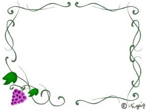 秋のフレーム:大人可愛いぶどうと葉っぱとつるのイラストのフリー素材;640×480pix