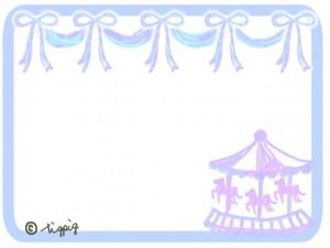 大人可愛いメリーゴーランドとリボンのイラストのフリー素材:640×480pix