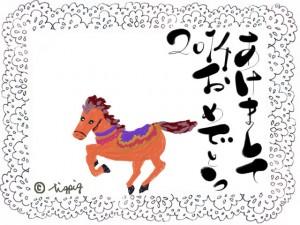 毛筆風の年賀の手描き文字と馬とモノトーンのレースのイラスト:640×480pix