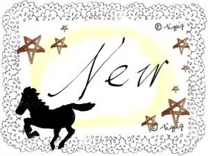 大人可愛いNEWの手書き文字と馬のシルエットとモノトーンのレースのイラスト無料素材