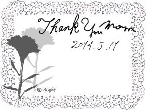 カーネーションのシルエットとレースと手描き文字の母の日のフレーム:640×480pix