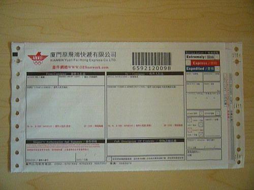 Waybill/Consignment Note in Zhuhai, Guangdong, China - Zhuhai