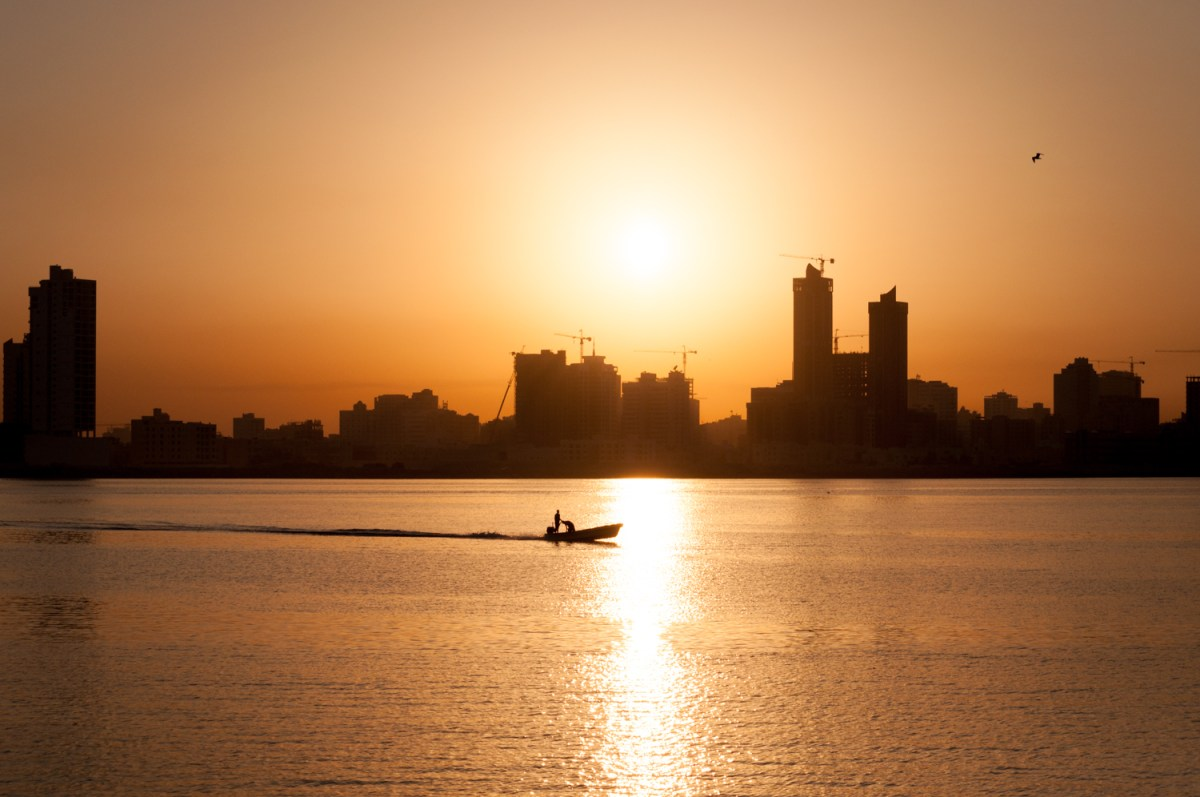 Photo: The Bahrain Sunset