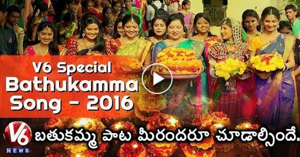 Growing Kinders October Calendar Songs And Vowel Chart Bathukamma Festival 2016 Songs Free Download Mp3 Telugu Lyrics
