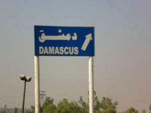 Damascus sign
