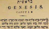 genesis hebrew