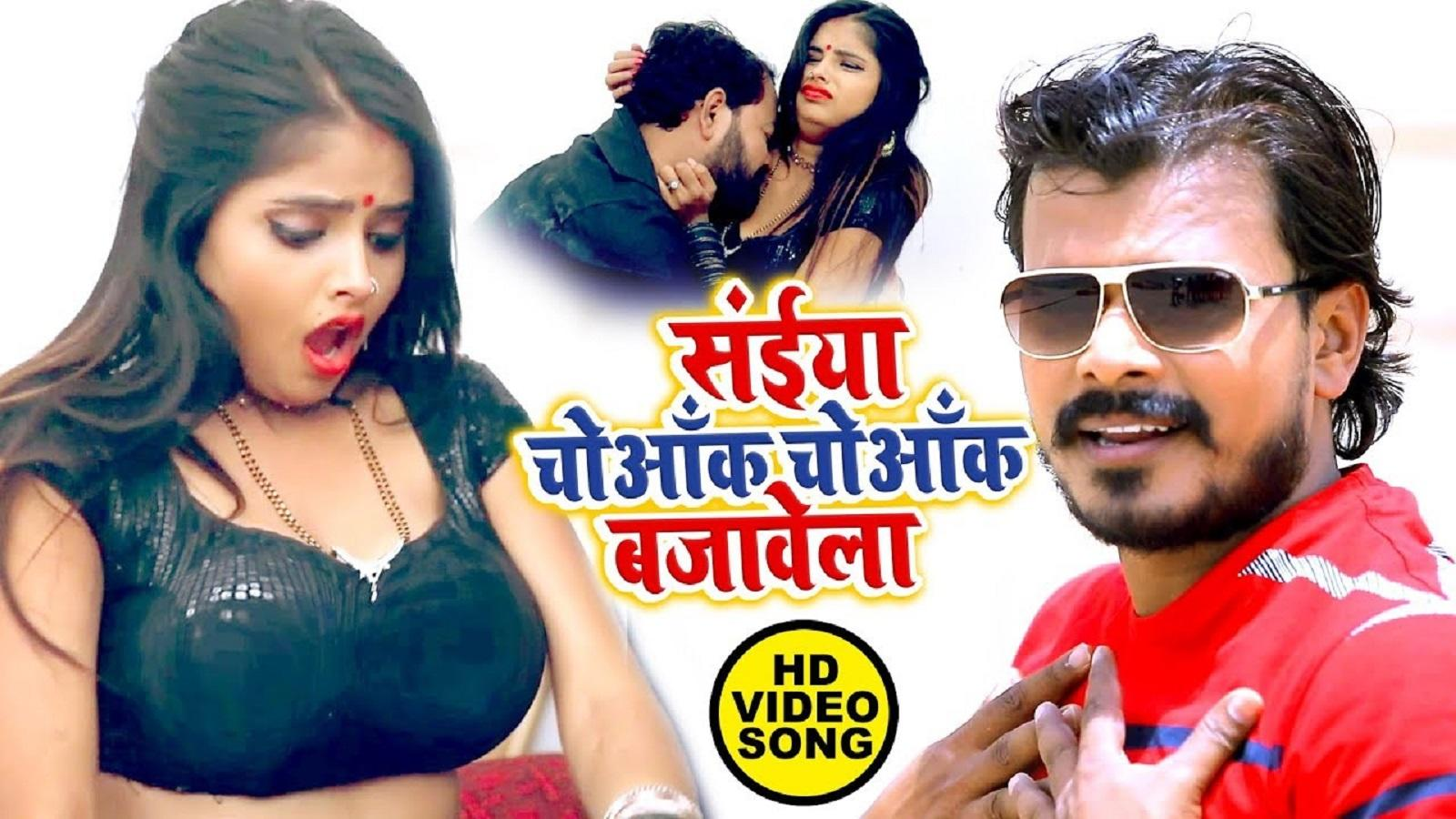 Child Pramod Premi Latest Bhojpuri Sexy Video Song 39;saiya Choank Choank
