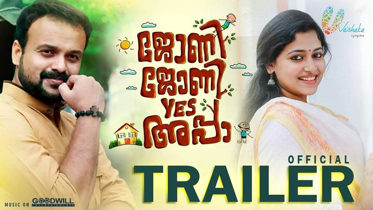 Malayalam Online Movies Johny Johny Yes Appa Official Trailer