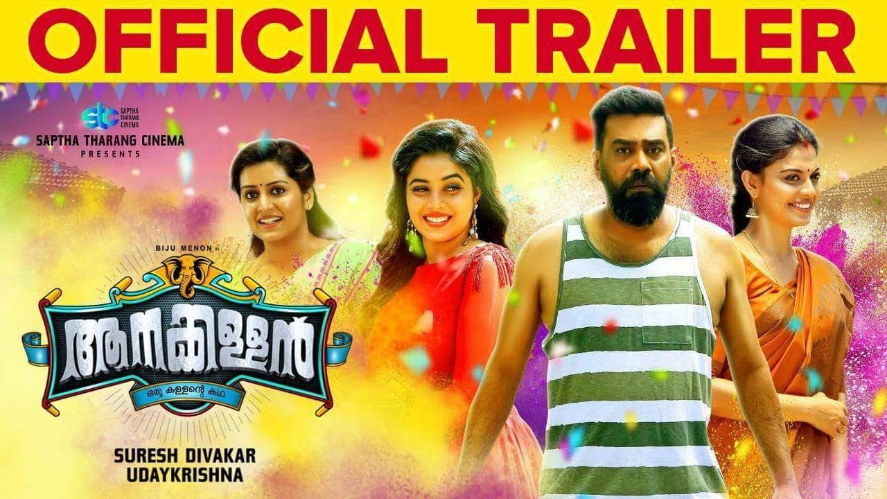 Malayalam Online Movies Aanakallan Official Trailer Malayalam Movie News Times Of India